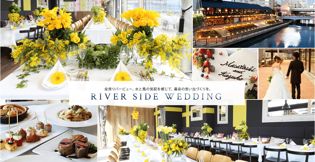 RIVER SIDE WEDDING